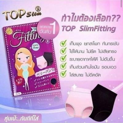 Top Slim Fitting - Korset Pengecil Perut